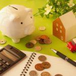 値上げの4月!さらなる値上げに節約して対処していく方法!